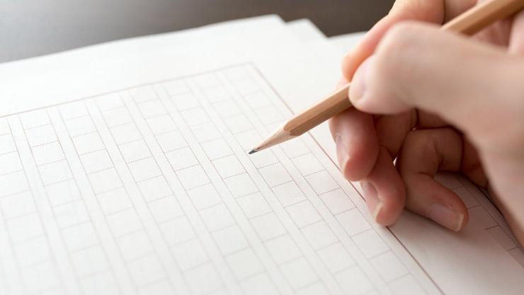 Bí quyết luyện chữ đẹp cho học sinh Tiểu học