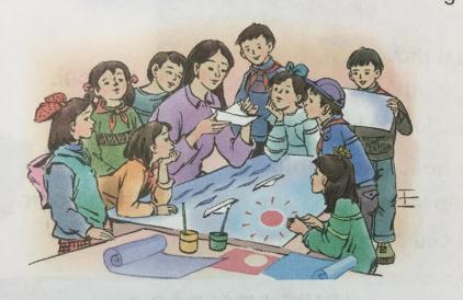 Giải bài 21C sách Vnen Tiếng Việt 3