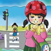 Giáo án văn hóa giao thông lớp 1: Bài 7